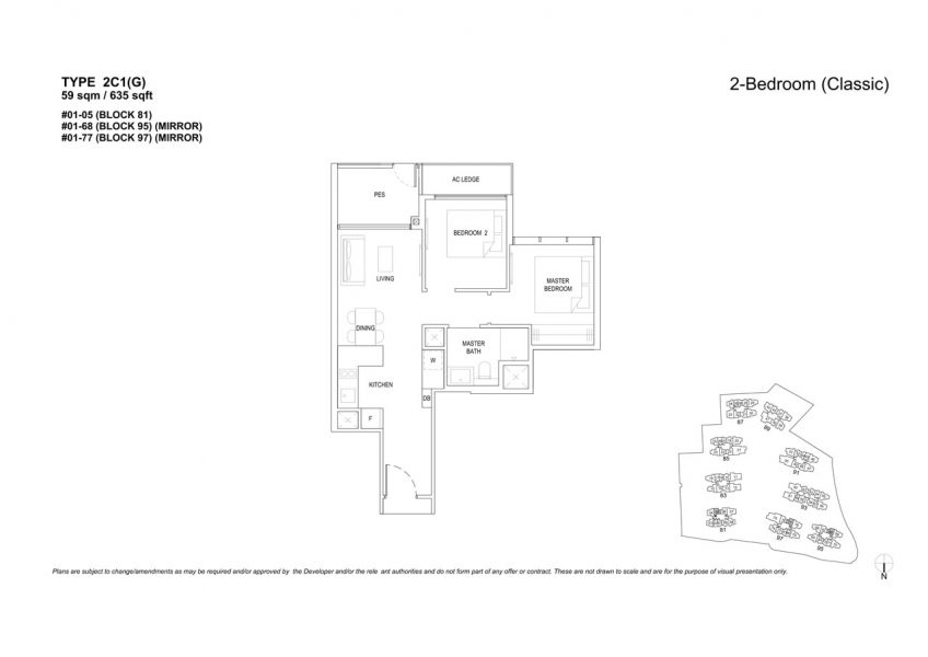 the-florence-residences-floor-plan-2-bedroom-2C1G