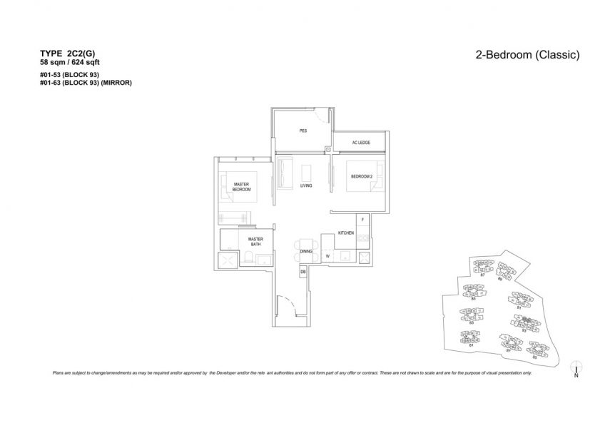 the-florence-residences-floor-plan-2-bedroom-2C2G